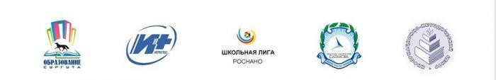 логотипы_1