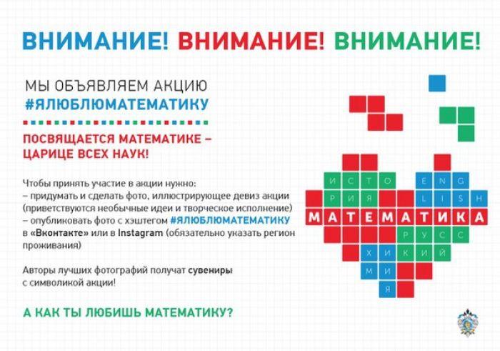 SMM-Астрахань Продвижение в социальных сетях - VK